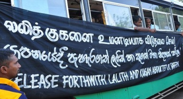 bus-to-Jaffna-Lalaith-and-Kugan-case