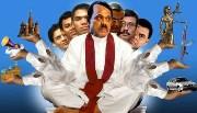 Protest-poster-Rajapaksa-family