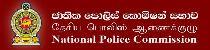 police-commissiona