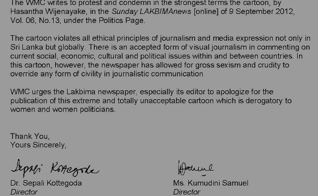 WMC_letter_to_Lakbima-5B1-5D-1