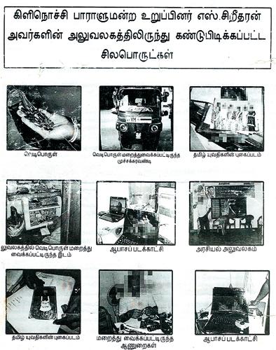 The-leaflet
