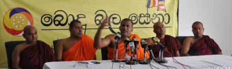 outside-lead-1-bodu-bala-sena