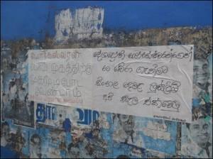 Fr Yogeswaran harassed in Trincomalee