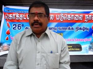 TNA Parliamentarian P. Aryanenthiran