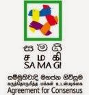 Samagi_logo_410px