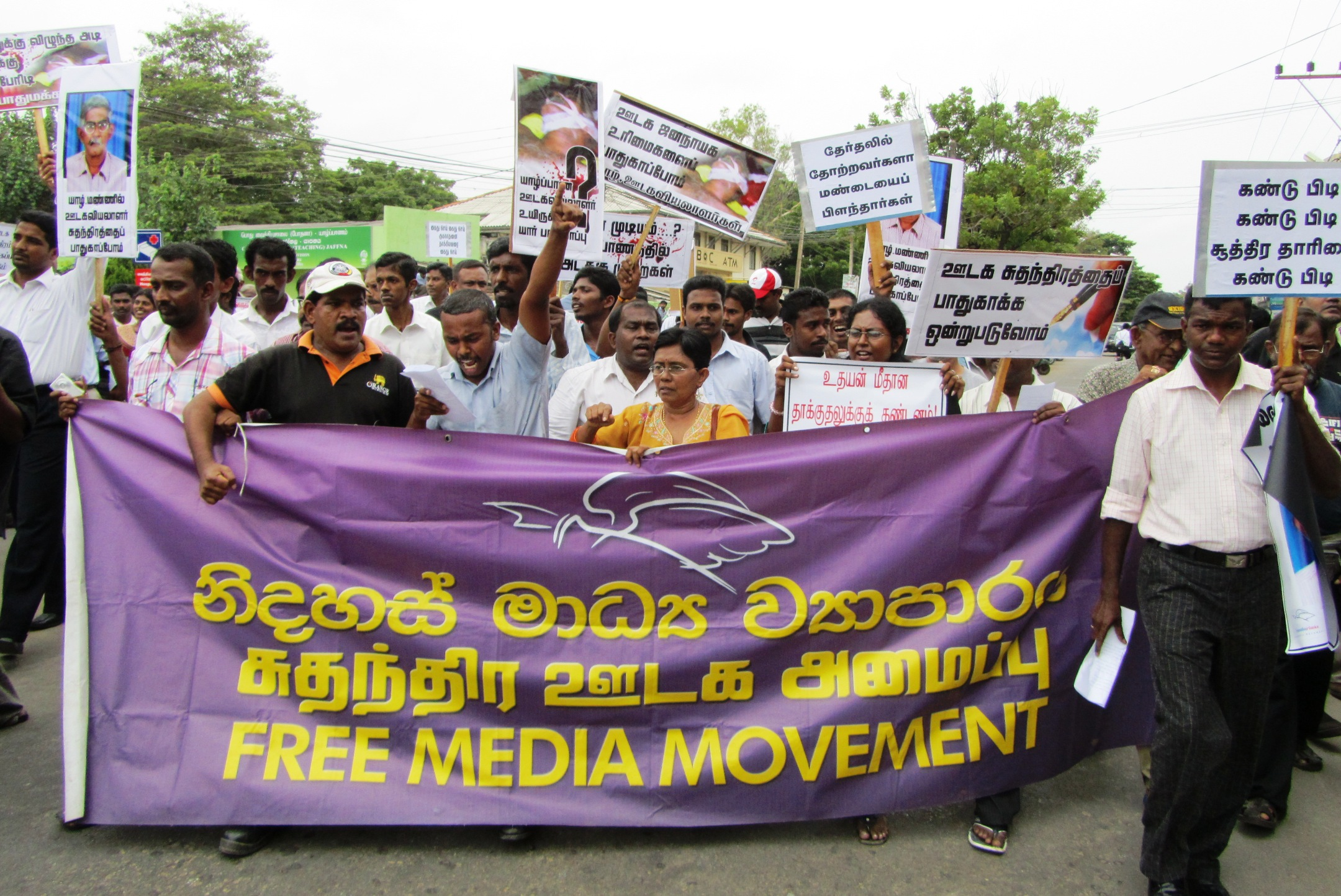 Right to Association: FMM campaigns in Jaffna