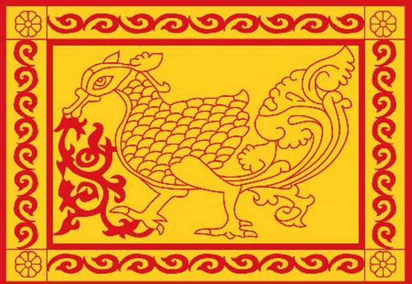 flag-of-Uva