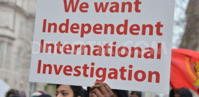 investigation in tamil