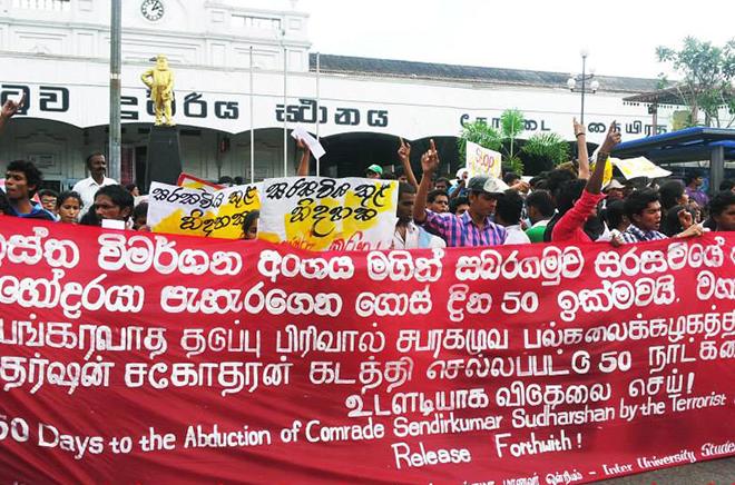 IUSF-protest-2014-10-01