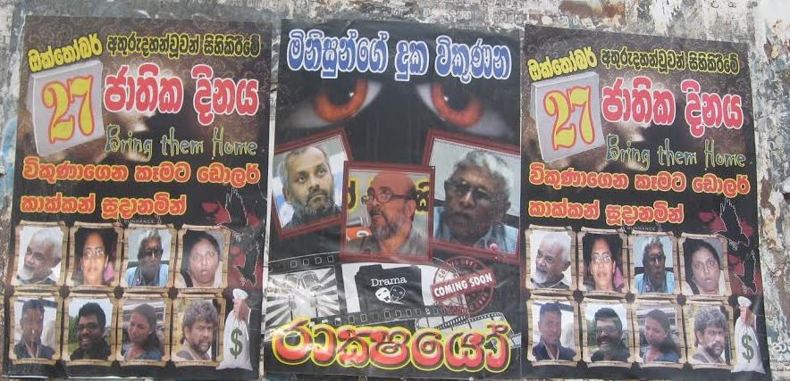 posters against Right to life