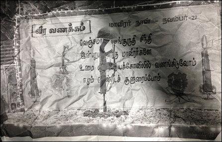 Maaveerar Naa'l poster in Jaffna