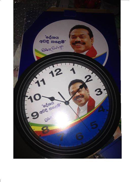 Rajapaksa clocks