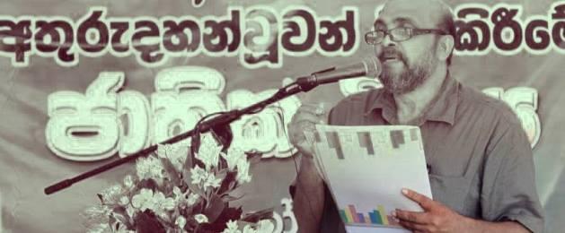 Jayathilaka Bandara