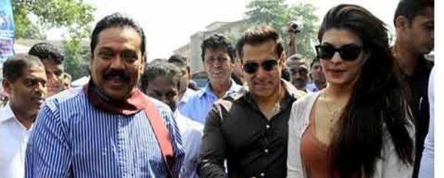 Rajapaksa with Salman Kahn