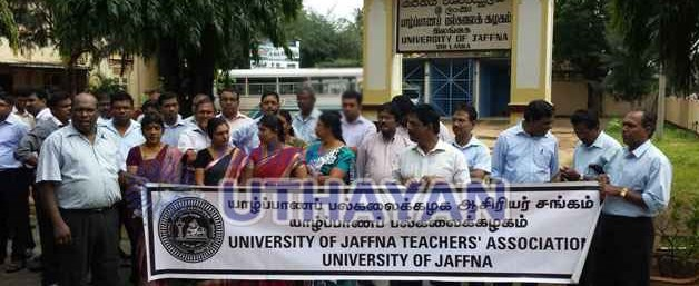 Jaffna teachers protest Dec 2014