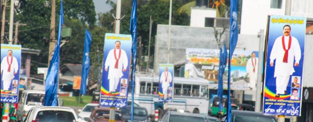Rajapaksa cut outs