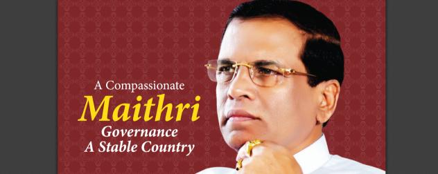 Maithripala manifesto