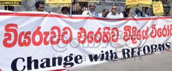 change with reforms srilanka