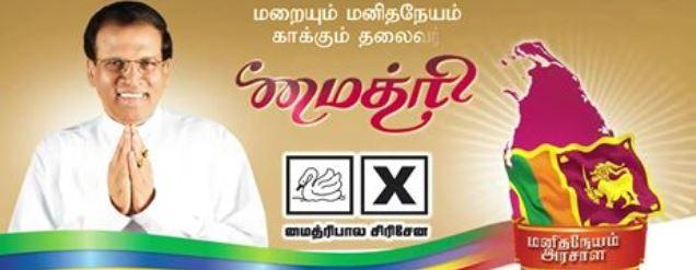 vote maithripala
