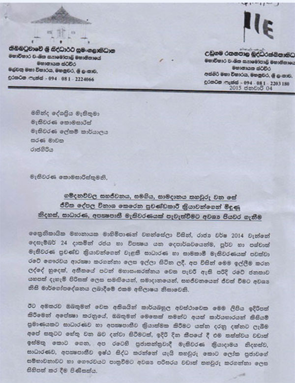 Letter to EC by Top Buddhist Monks