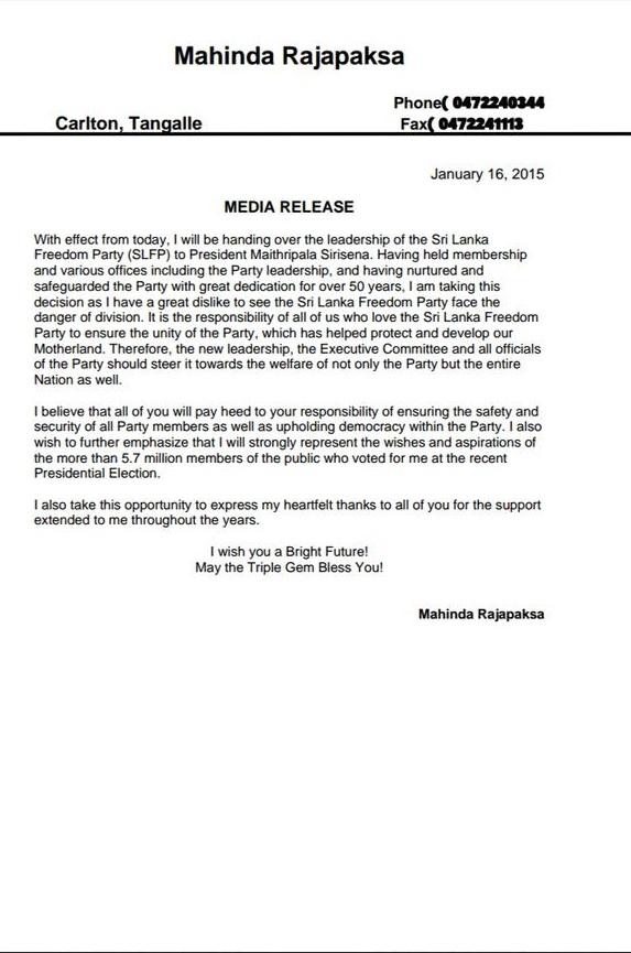 MR resignation letter