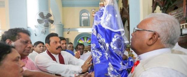 Bishop Rayappu and Mahinda Rajapaksa