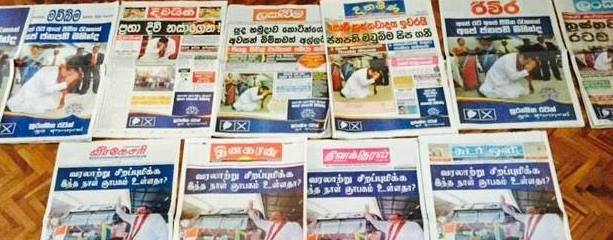 SL press front pages 08 Dec 2014