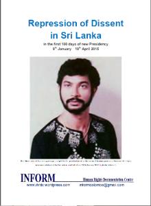 INFORM report