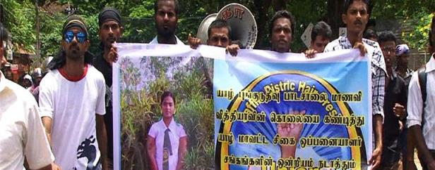 Campaign for justice for Vidya