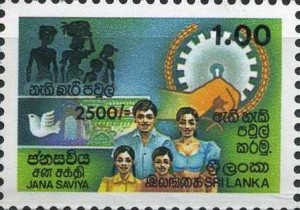Janasaviya under Premadasa was one of the major social welfare programme