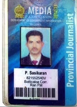 Media ID issued by the information dept