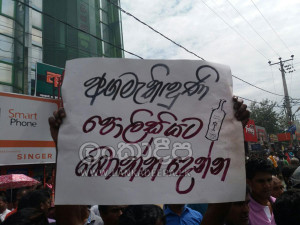 Embilipitiya people urge PM to take action