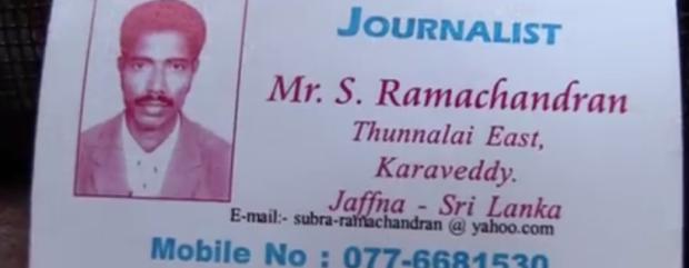 Subramaniam_Ramachandran_ media ID