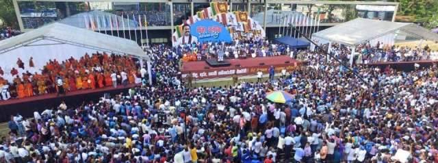 rajapaksa public rally March 2016