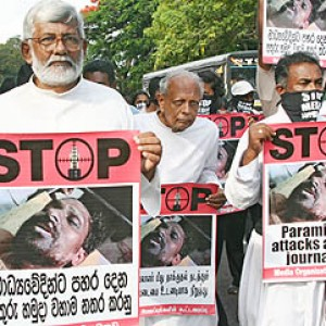 Yohan at the protest against abduction of journalist Poddala Jayantha (2009)