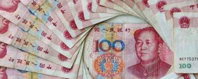renminbi_1610832c
