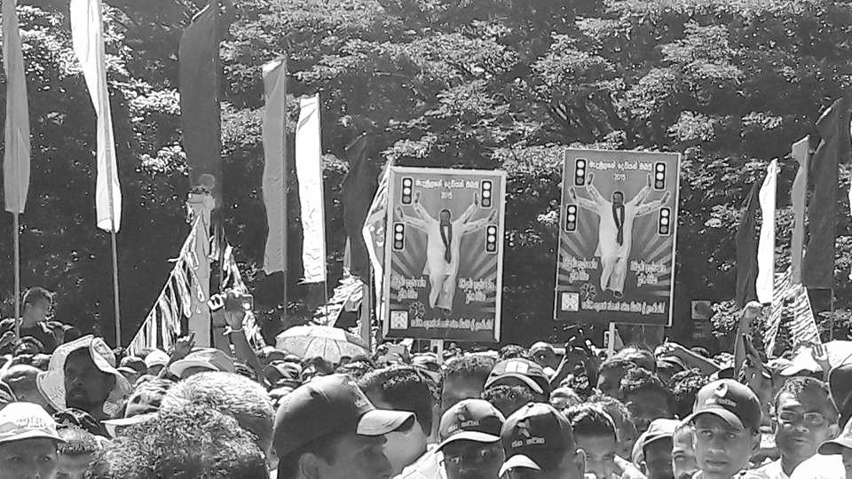 Rajapaksa pada yathawa