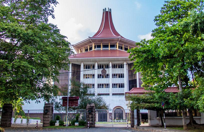 Sri Lanka suprime court