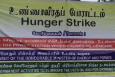 Hunger Strike Continues Against Water Contamination  In Jaffna