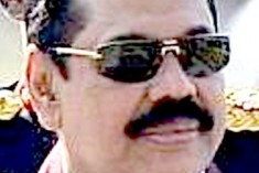 UNP Unmasks Mahinda Rajapaksa !