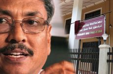 Indictments against Gotabaya Rajapaksa read out at Special HC, Colombo, Sri Lanka