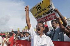Sri Lanka: 19-Amendment, Sirisena govt.'s achievement, must be defended