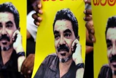 Sri Lanka Arrests Army Personnel Over Missing Journalist