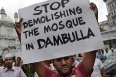 Explosive Device Thrown Into Mosque In Dambulla