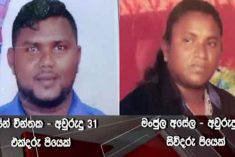 Sri Lanka police abducted, tortured, killed two businessmen and bodies burned. An IP arrested(Updated)