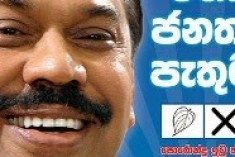 Election Victory Mandate against UNHRC Resolution: Rajapaksa
