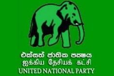 Sri Lanka: Oppostion  UNP slams govt, service providers over internet censorship