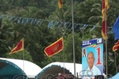Sinhale Only Flag Raised At UPFA Meeting; Journalist 'Detained