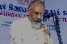 Human Security Vs Regime Security  &  Liberty Vs Security By C.V.Wigneswaran