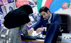Iran presidential election: Five things to know